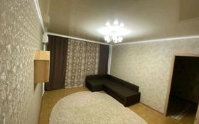 2-комнатная квартира, 50 м², 5/5 этаж, 10-й микрорайон 9 за 11.2 млн 〒 в Аксае
