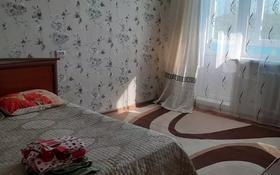 1-комнатная квартира, 32 м², 3/5 этаж посуточно, 35 квартал 12 за 5 000 〒 в Семее