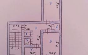 2-комнатная квартира, 61 м², 5/5 этаж, Жүсіп Қыдыр 84 — Толе би за 13.5 млн 〒 в Туркестане