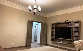2-комнатная квартира, 65 м², 10/15 этаж, Аль-Фараби 53 за 34.5 млн 〒 в Алматы, Бостандыкский р-н