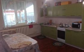 4-комнатный дом, 130 м², 8 сот., Кошелекова 46 за 14.3 млн 〒 в Комсомоле