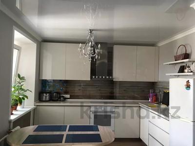 3-комнатная квартира, 61 м², 9/9 этаж, Орджоникидзе 4 за 17.8 млн 〒 в Усть-Каменогорске — фото 13
