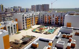 1-комнатная квартира, 47.96 м², 38-я 21/1 за ~ 18.2 млн 〒 в Нур-Султане (Астана), Есиль р-н