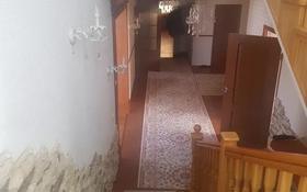 7-комнатный дом, 390 м², 15 сот., Ауэзова 32 за 28 млн 〒 в Жибек Жолы