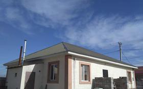 5-комнатный дом, 180 м², 10 сот., Центральная 37 за 18 млн 〒 в Капчагае