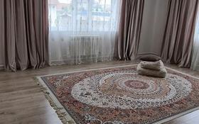 7-комнатный дом, 280 м², 10 сот., Хамита Ергалиева 49 — Ауезова за 35 млн 〒 в Кокшетау