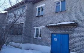 2-комнатная квартира, 48 м², 1/2 этаж, Достык за 8 млн 〒 в Щучинске
