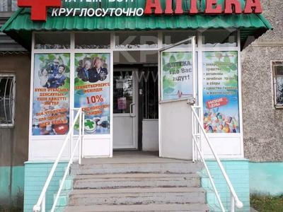 Магазин площадью 41 м², Докучаева 1 — Би Боранбай за 7.8 млн 〒 в Семее