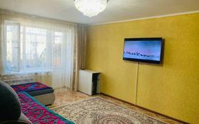 4-комнатная квартира, 80 м², 4/5 этаж, Жастар 1 за 19 млн 〒 в Талдыкоргане
