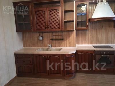 4-комнатная квартира, 160 м² помесячно, Луганского 1 за 350 000 〒 в Алматы, Медеуский р-н — фото 2