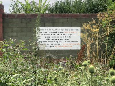 Участок 8 соток, мкр Нурлытау (Энергетик) за 30 млн 〒 в Алматы, Бостандыкский р-н — фото 8