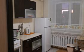 1-комнатная квартира, 37 м², 1/9 этаж посуточно, улица Ауэзова 57 за 6 000 〒 в Щучинске