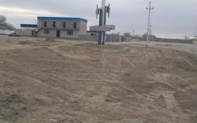 Участок 10 соток, Қызылтөбе за 4.5 млн 〒 в Кызылтобе