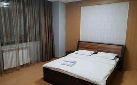 2-комнатная квартира, 90 м², 6/22 этаж помесячно, Кошкарбаева 2 за 240 000 〒 в Нур-Султане (Астана), Сарыарка р-н