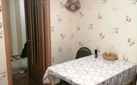 2-комнатная квартира, 54.6 м², 5/6 этаж, Садовая улица 81 за 17.5 млн 〒 в Костанае