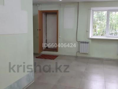 Офис площадью 35 м², 3 микрорайон 10 за 85 000 〒 в Риддере — фото 3