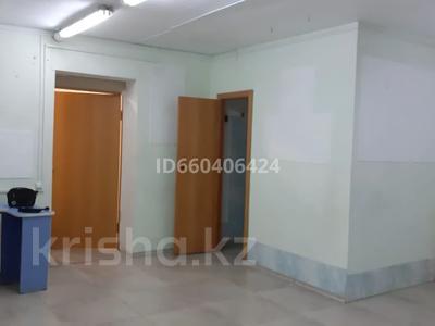 Офис площадью 35 м², 3 микрорайон 10 за 85 000 〒 в Риддере — фото 4