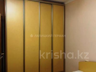 2-комнатная квартира, 55 м², 2/5 этаж, Богенбай Батыра — Шафика Чокина за 25.4 млн 〒 в Алматы, Алмалинский р-н — фото 8