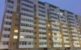 1-комнатная квартира, 43 м², 8/9 этаж, Жумабаева 60/4 за 13 млн 〒 в Нур-Султане (Астана), Алматы р-н