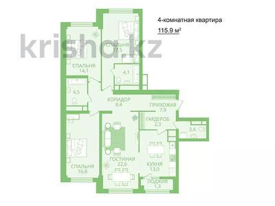 4-комнатная квартира, 117 м², 7/14 этаж, Абая — Манаса за 60 млн 〒 в Алматы, Бостандыкский р-н — фото 6