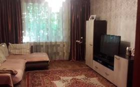 8-комнатный дом, 170 м², 11.63 сот., мкр Курылысшы, Аксункар за 45 млн 〒 в Алматы, Алатауский р-н