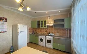 1-комнатная квартира, 45.5 м², 7/9 этаж, 5 Мкрн 16 за 15.5 млн 〒 в Костанае