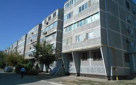3-комнатная квартира, 59.7 м², 4/5 этаж, Мкр Шугыла 44 — Ходжа Ахмеда Яссави за 7.1 млн 〒 в