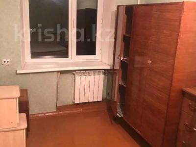 2-комнатная квартира, 38 м², 2/4 этаж помесячно, улица Байтурсынова 55 за 80 000 〒 в Костанае — фото 5