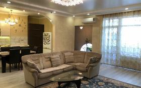4-комнатная квартира, 150 м², 15 этаж, Навои за 72 млн 〒 в Алматы, Бостандыкский р-н