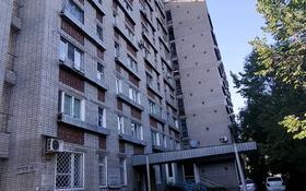1-комнатная квартира, 30 м², 8/9 этаж, Новаторов 3 за 8.5 млн 〒 в Усть-Каменогорске