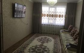 3-комнатная квартира, 67.8 м², 6/6 этаж, Строителей 5 за 15 млн 〒 в Кокшетау