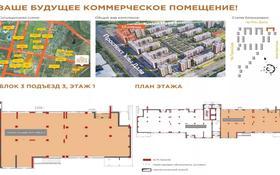 Помещение площадью 290 м², Улы дала за 145 млн 〒 в Нур-Султане (Астана), Есиль р-н