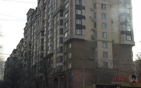 Офис площадью 94 м², Зенкова 59 — Кабанбай Батыра за 39 млн 〒 в Алматы, Медеуский р-н