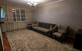 5-комнатный дом, 101 м², 6 сот., Северо-Западный 43 за 21 млн 〒 в Талдыкоргане