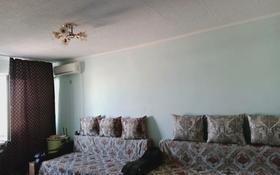 1-комнатная квартира, 32 м², 2/5 этаж, Спортивный 3 за 5.8 млн 〒 в Балхаше