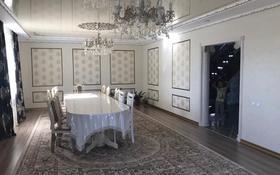 6-комнатный дом, 240 м², 5 сот., Мкр Жулдыз 41 за 30 млн 〒 в Уральске