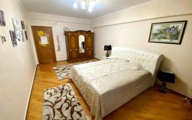 4-комнатная квартира, 130 м², 3/5 этаж, Зейна Шашкина — проспект Аль-Фараби за ~ 61 млн 〒 в Алматы, Бостандыкский р-н