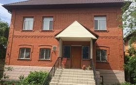 8-комнатный дом, 280 м², 10 сот., Академика Маргулана 152 за 63 млн 〒 в Павлодаре