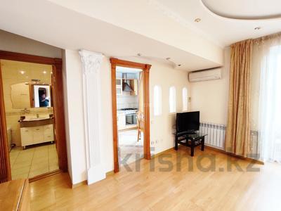 3-комнатная квартира, 77 м², 5/5 этаж, Карасай Батыра — Кунаева за 40.5 млн 〒 в Алматы, Медеуский р-н — фото 3