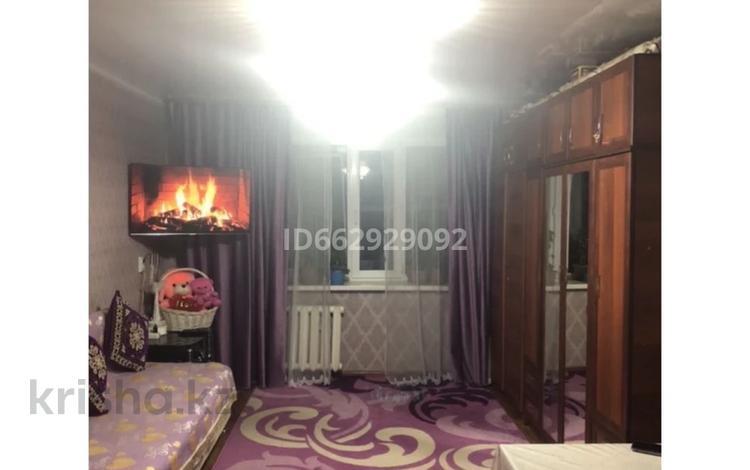 1-комнатная квартира, 20 м², 2/4 этаж, улица Титова 18 за 4.8 млн 〒 в