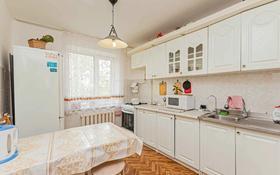 4-комнатная квартира, 71 м², 4/5 этаж, проспект Абылай Хана 32/1 за 23.4 млн 〒 в Нур-Султане (Астане), Алматы р-н