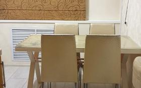 3-комнатная квартира, 62 м², 10/10 этаж, проспект Шахтёров 9 за 23.3 млн 〒 в Караганде, Казыбек би р-н