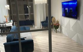 4-комнатная квартира, 131 м², 5/9 этаж, Генерала Дюсенова 2/2 за 70 млн 〒 в Павлодаре