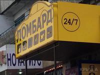 Помещение площадью 45 м², Сейфуллина 455 за 350 000 〒 в Алматы, Жетысуский р-н