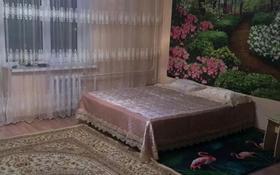 1-комнатная квартира, 45 м², 8/9 этаж посуточно, К.Маркса 7/3 — Казбек би-Сатпаева за 7 000 〒 в Усть-Каменогорске