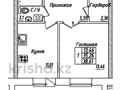 1-комнатная квартира, 38.61 м², 10/10 этаж, Айтматова — Мухамедханова за ~ 10.4 млн 〒 в Нур-Султане (Астана), Есиль р-н — фото 3