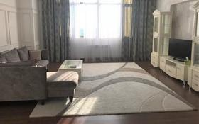 5-комнатная квартира, 213 м², 29/30 этаж помесячно, Ахмета Байтурсынова 9 за 800 000 〒 в Нур-Султане (Астана), Алматы р-н