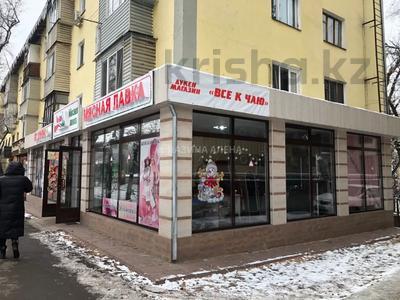 Помещение площадью 95 м², Тимирязева — Жарокова за 97 млн 〒 в Алматы, Бостандыкский р-н