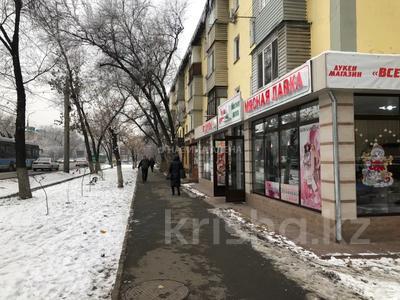 Помещение площадью 95 м², Тимирязева — Жарокова за 97 млн 〒 в Алматы, Бостандыкский р-н — фото 3