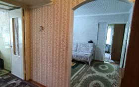 3-комнатная квартира, 57 м², 5/5 этаж, Мкр. Салтанат 21 за 12.8 млн 〒 в Таразе